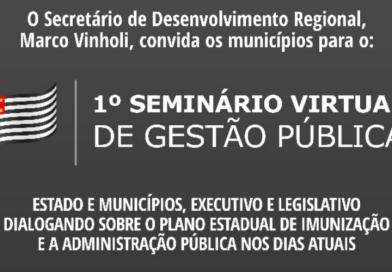 Convite: 1º Seminário Virtual de Gestão Pública